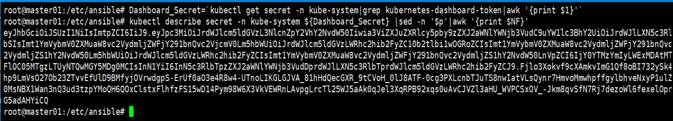 how-to-create-a-highly-available-kubernetes-cluster-with-kubeadm-on-ubuntu16